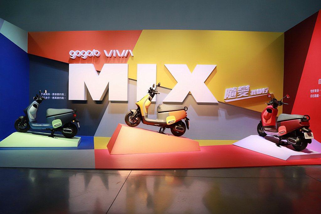 Gogoro VIVA MIX巧量級智慧電動機車,以輕巧靈活的車身、個性化的功能...