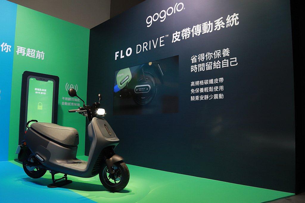 Gogoro VIVA MIX首度運用FLO DRIVE皮帶傳動系統以及獨特混色...