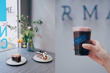 草莓季再見,藍莓系登場:THE NORMAL、Sweet Tooth聯名,幸福感乳酪塔、咖啡特調獨家販售