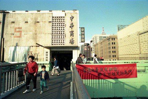 台北市緊鄰西門町的中華商場,攝於1988年。 圖/聯合報系資料照