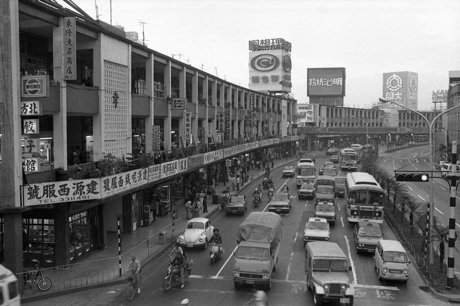 中華商場原是主政者所建造一棟棟像模子印出來、宛如火柴盒般的新式商場大樓。圖攝於1978年。 圖/聯合報系資料照
