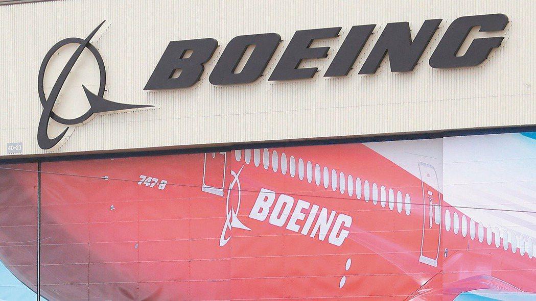 波音回應777引擎出包