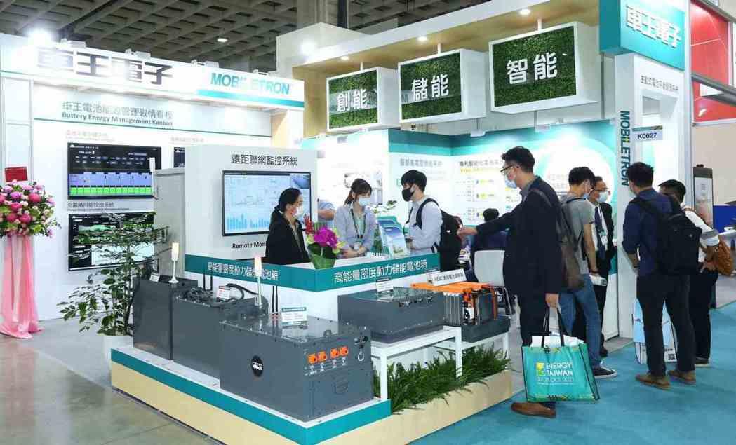 2021年台灣國際智慧能源週新增節能及循環經濟專區。 貿協/提供