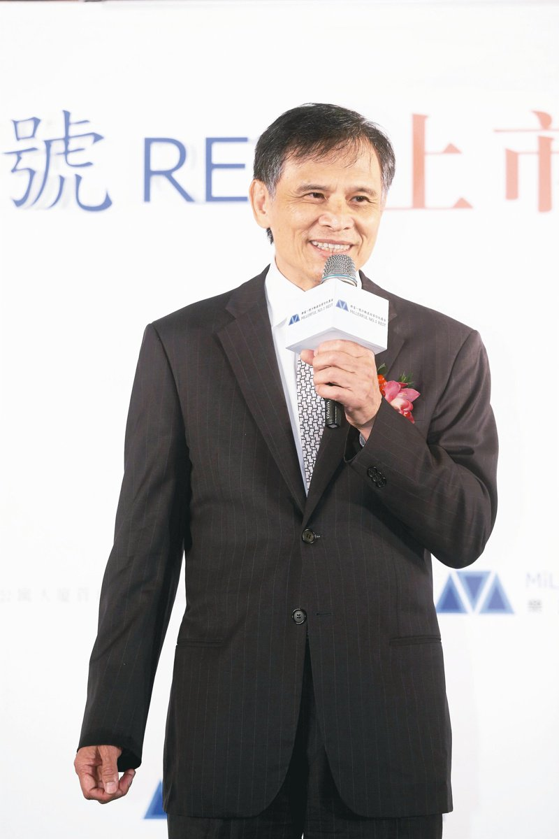 京城銀行董事長戴誠志。 聯合報系資料照