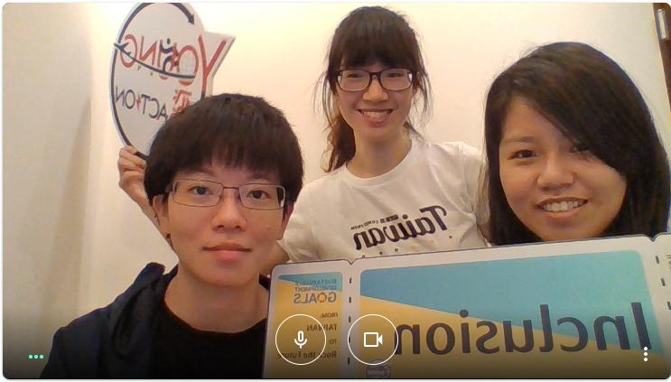 團隊與澳洲國立大學視訊交流,瞭解國外校內學習調整制度的執行策略。 教育部青年...