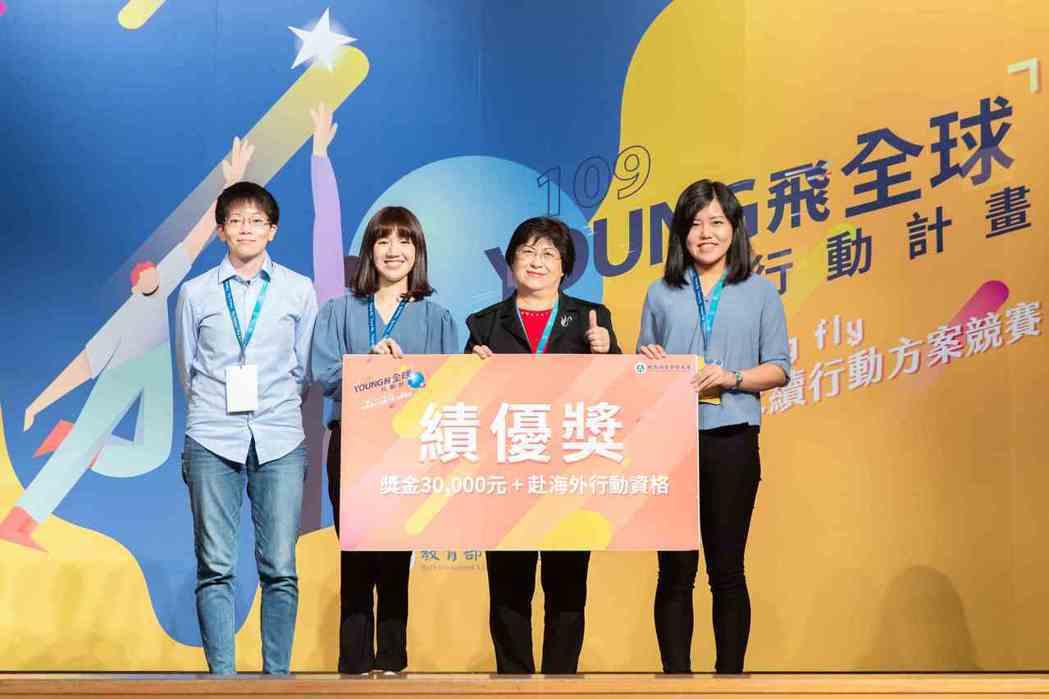 團隊獲選109年Young飛成果競賽績優獎殊榮。 教育部青年發展署/提供