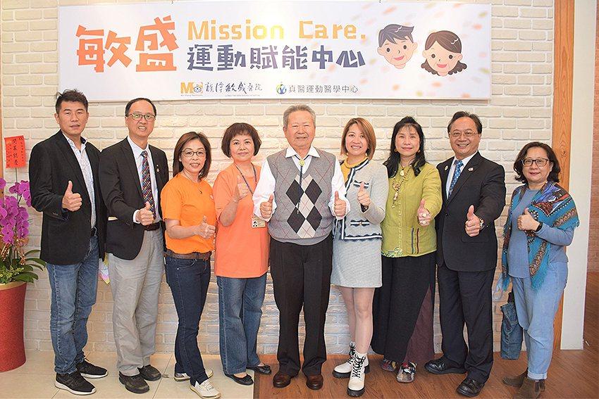 龍潭敏盛醫院邀集鄰里社區,希望讓長照醫療進入社區。 龍潭敏盛醫院/提供
