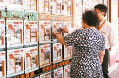 台北市公寓購屋貸款族群 35至40歲增加最多