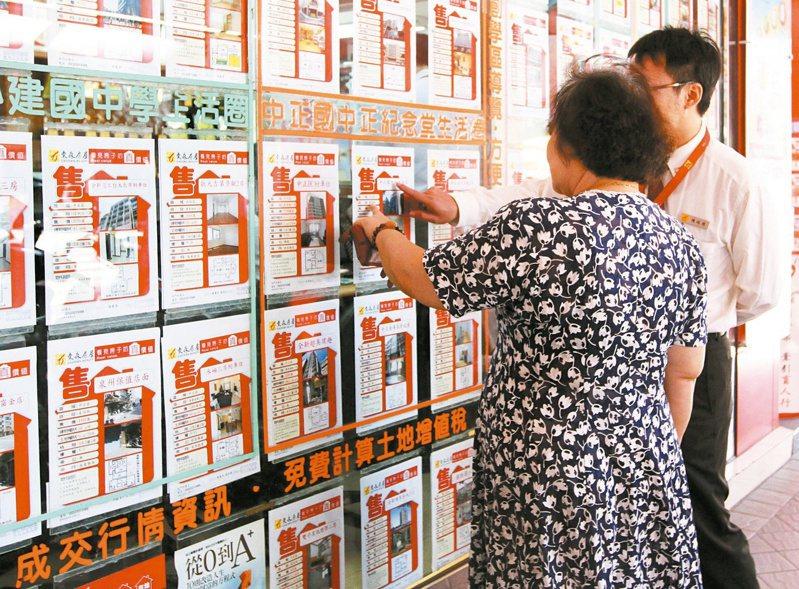 聯徵中心統計台北市公寓購屋人年齡,去年前3季以35歲至40歲族群房貸數量增加最多,平均購屋總價約新台幣1432萬元。 示意圖/聯合報系資料照