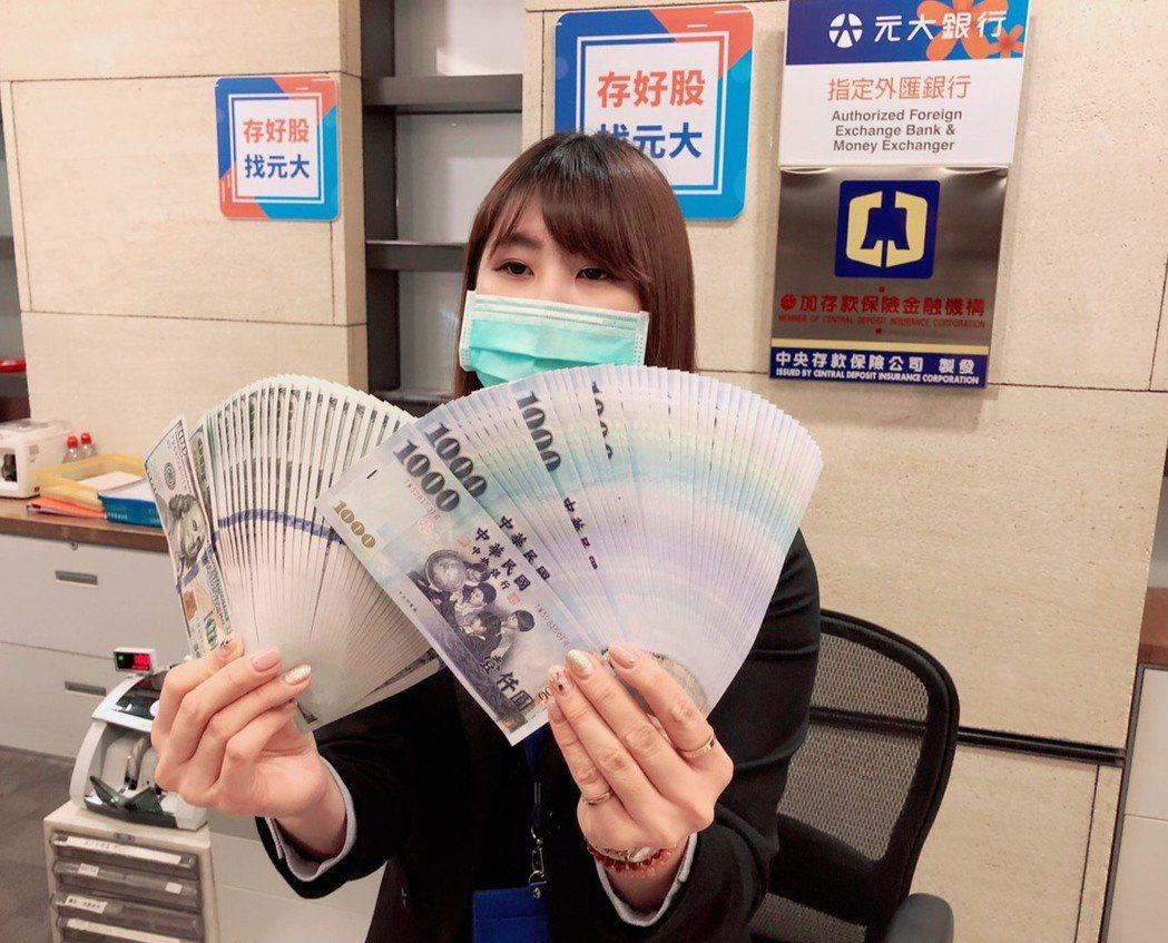 新台幣匯率今(24)日微幅升值0.4分,以28.002元作收,終止連七貶。圖/報...