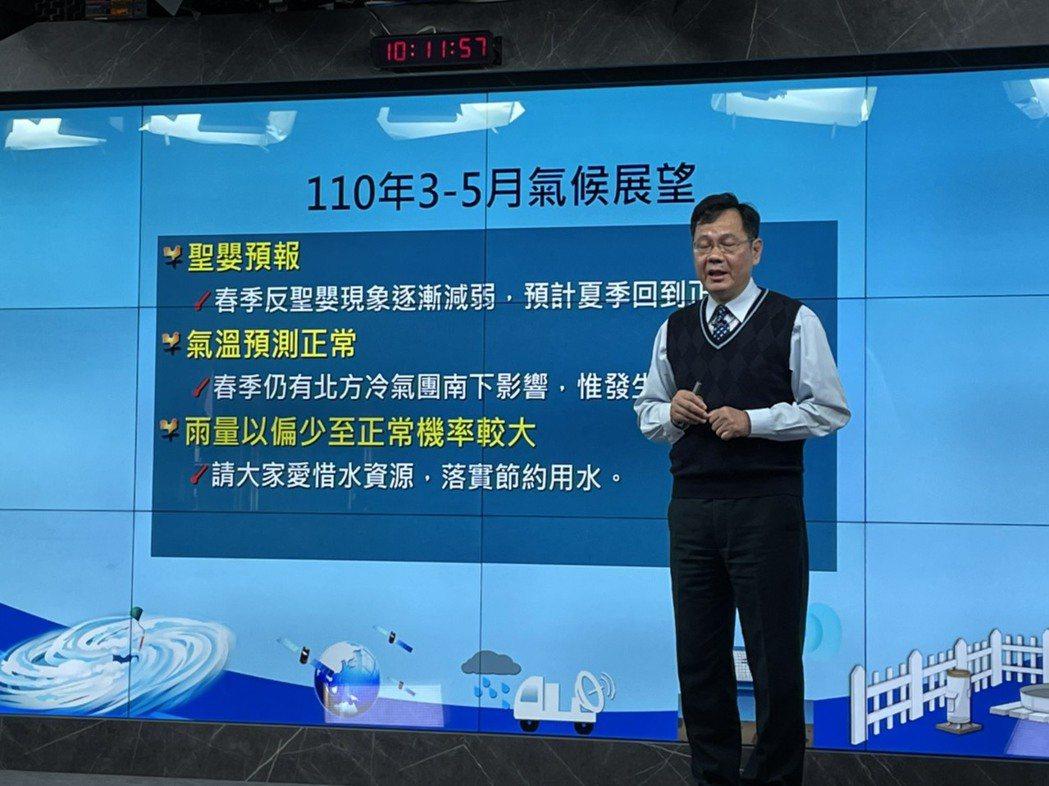 氣象預報中心主任呂國臣說明春季天氣展望。記者曹悅華攝影
