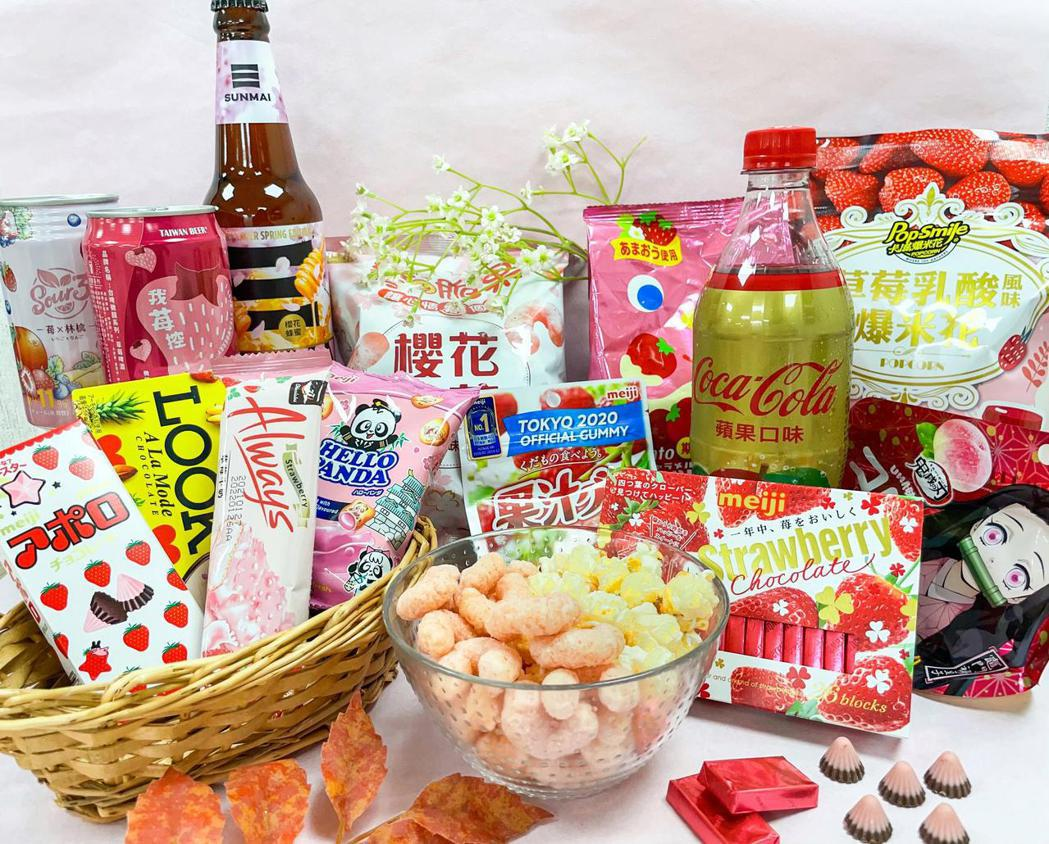 全家搶攻春天粉紅商機,推出「粉漾莓好櫻花季」端架活動。(照片提供:全家)