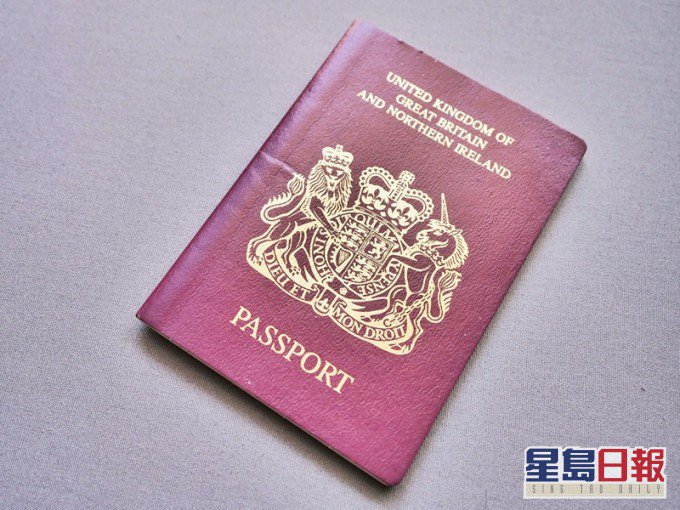 英國政府今日起手機應用程式予英國海外公民身份(BNO)持有人可申請簽證。圖/取自星島日報