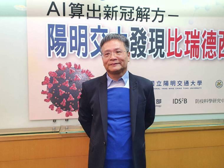 國立陽明交通大學生物科技學院院長楊進木。記者楊雅棠/攝影