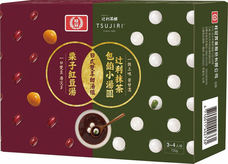 桂冠辻利日式雙享甜湯組,優惠價169元。圖/家樂福提供