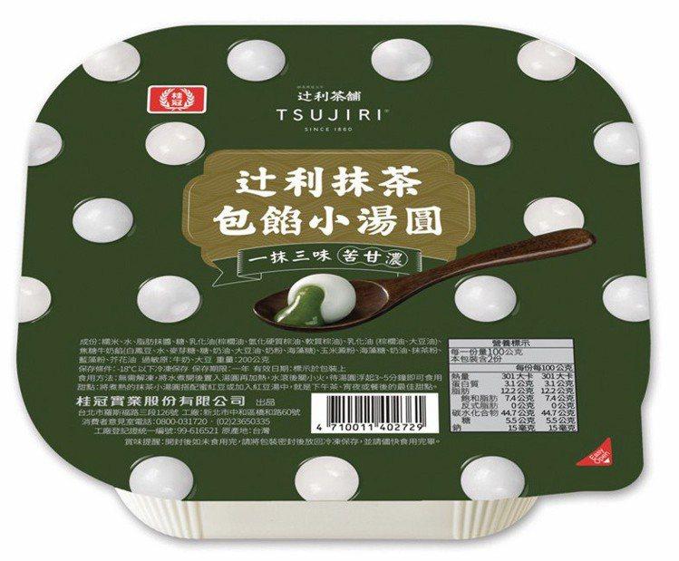 桂冠辻利抹茶包餡小湯圓,特價59元。圖/家樂福提供