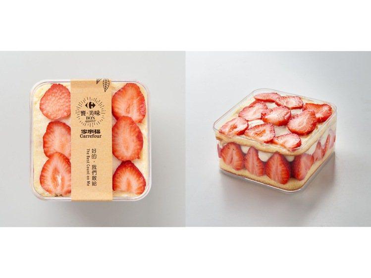 草莓寶盒,3月底前優惠價168元。圖/家樂福提供