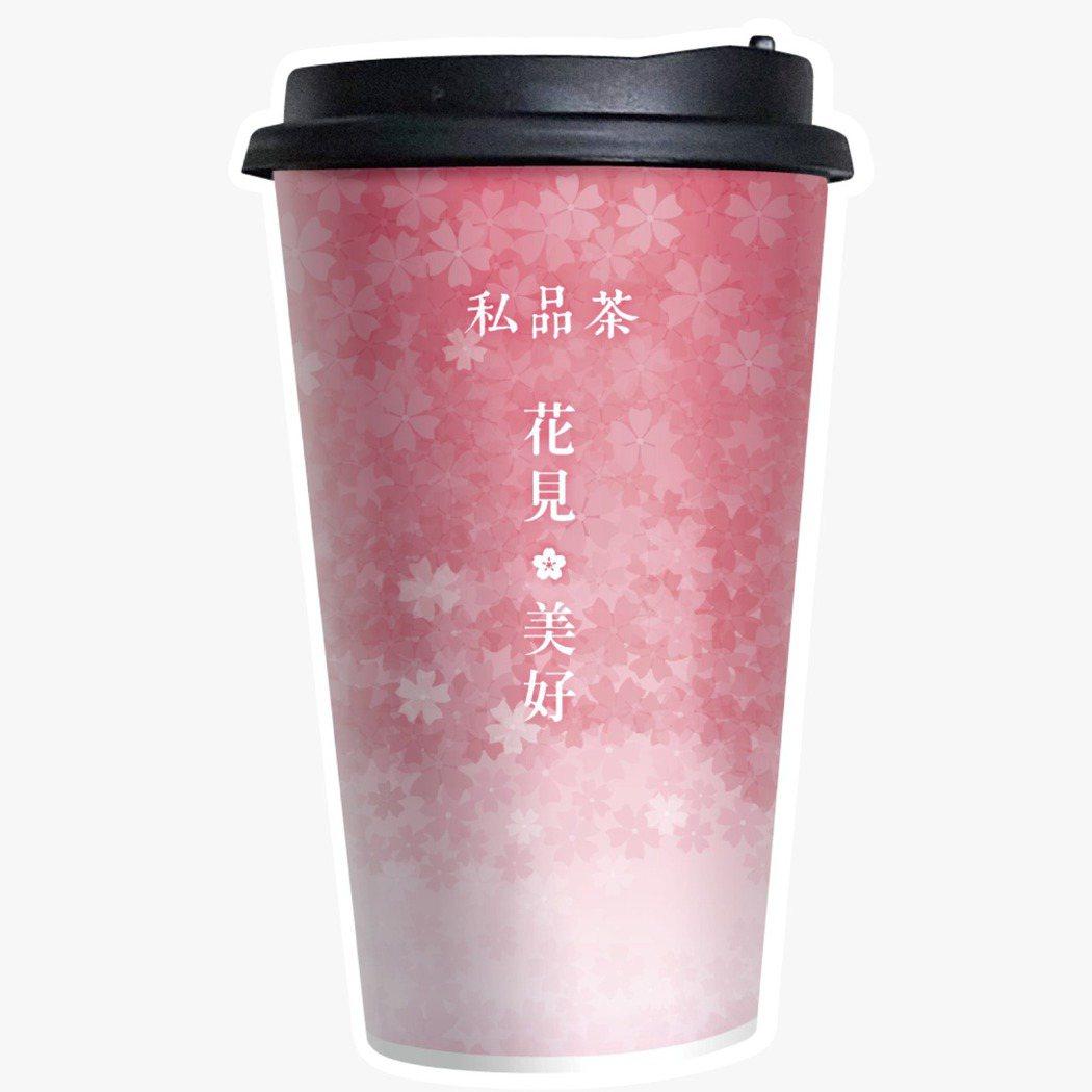 2月24日至3月23日購買全家便利商店私品茶系列飲品,可獲得期間限定的春日櫻花杯...