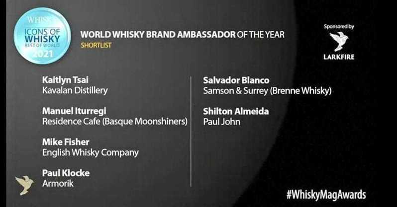 噶瑪蘭威士忌品牌大使蔡欣嬑(Kaitlyn Tsai),榮獲「年度品牌大使」肯定。圖/摘自網路。提醒您:禁止酒駕 飲酒過量有礙健康。