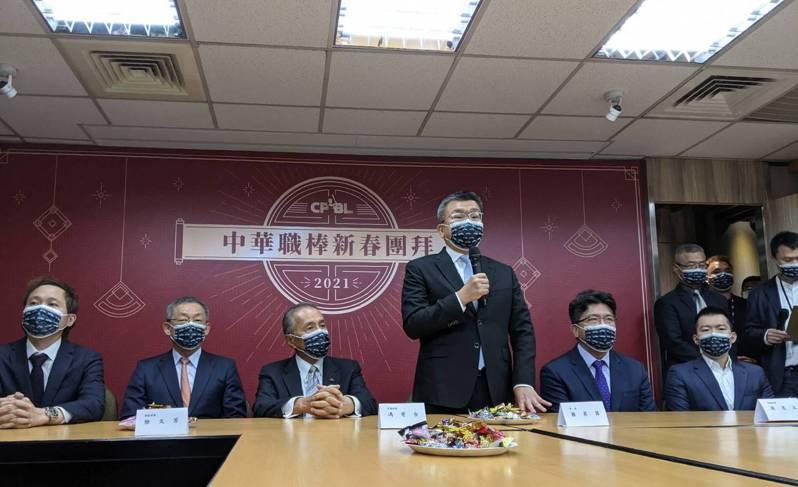 中華職棒聯盟會長蔡其昌主持新春團拜。記者蘇志畬/攝影