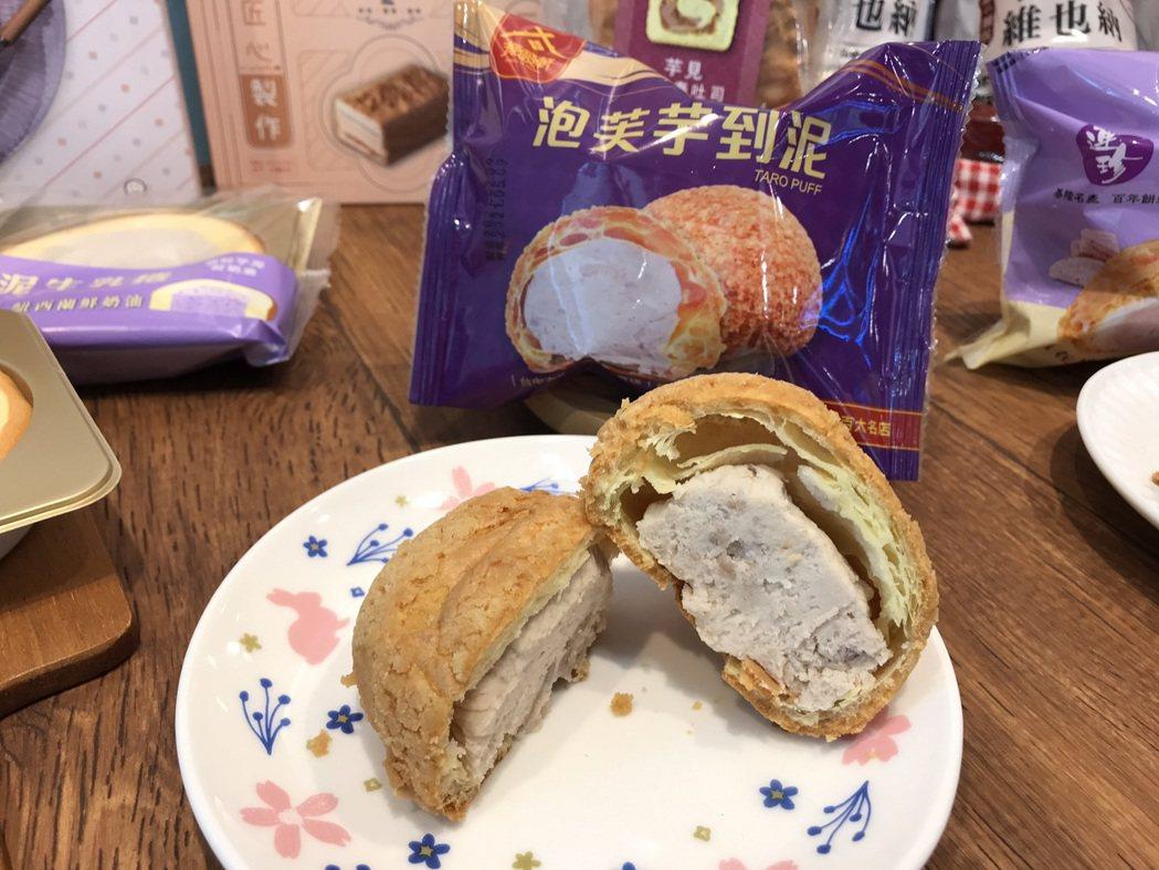 7-ELEVEN與「振頤軒」合作推出「泡芙芋到泥」,售價55元。記者陳立儀/攝影