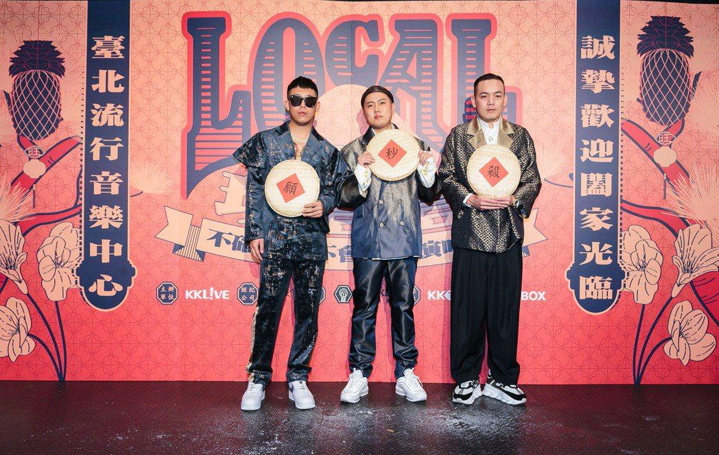 玖壹壹將在4月24日舉辦「LOCAL不確定會不會」巡演。圖/混血兒娛樂提供
