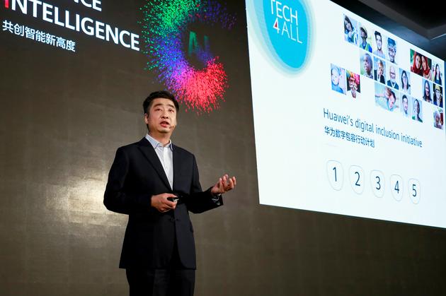 華為輪值董事長胡厚崑23日表示,華為去年基本達到經營預期。圖/取自新浪網