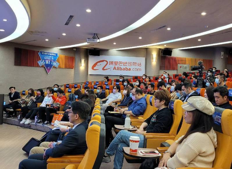 「阿里巴巴國際站2021台灣跨境電商達人賽」今(23)日在台北舉辦,從百家企業中挑選出20家進入決賽。記者蔡敏姿/攝影