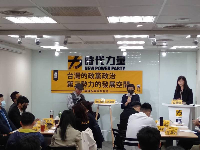 時代力量今於中央黨部舉辦「台灣的政黨政治 第三勢力的發展空間」座談會,邀請民報創辦人陳永興擔任主講人。記者陳熙文/攝影