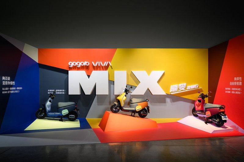 Gogoro發表的全新車款,價格比燃油機車更殺。 圖/Gogoro提供