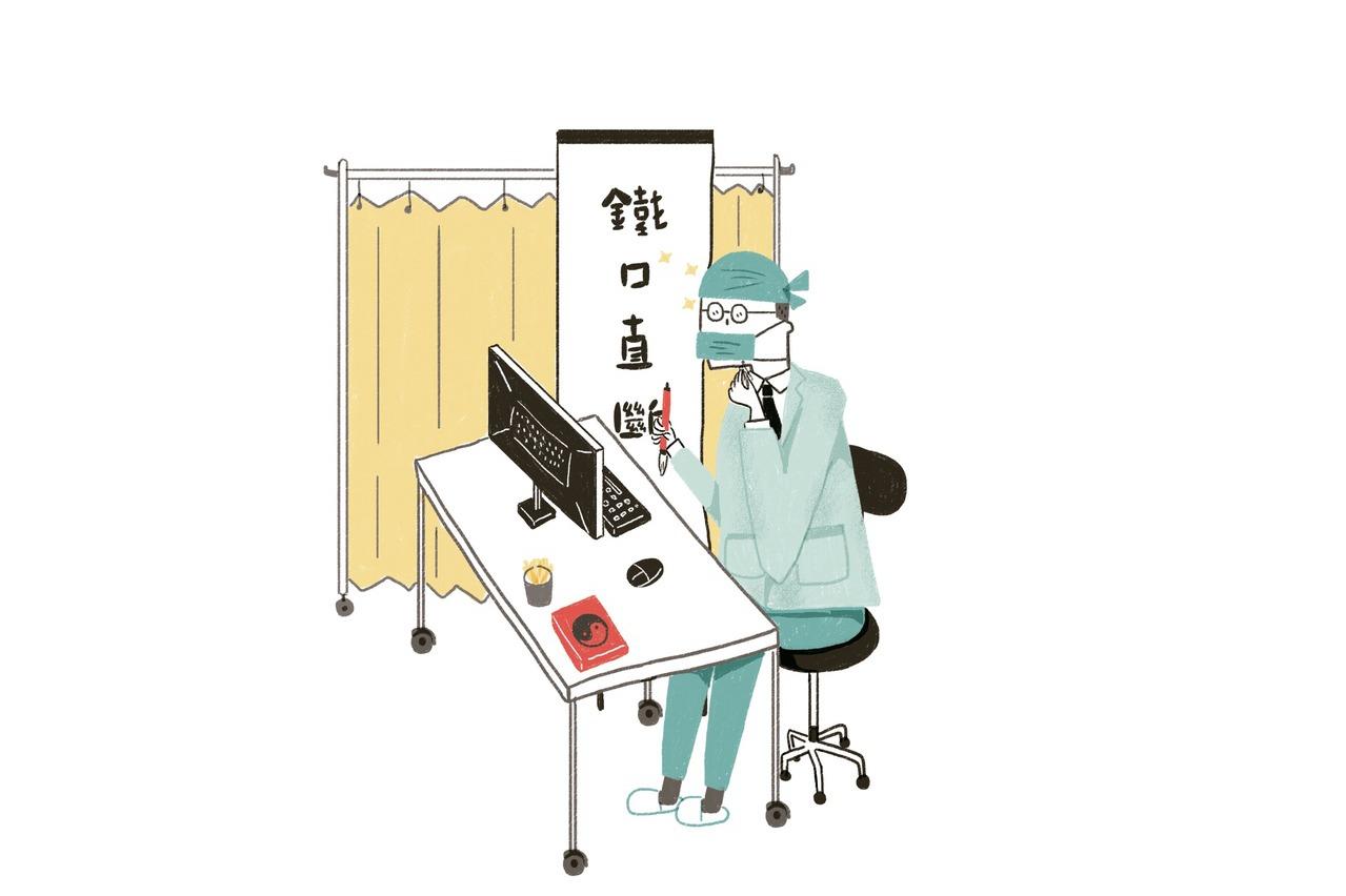【小兒科醫師的診間筆記】陳彥任/醫師的鐵口直斷