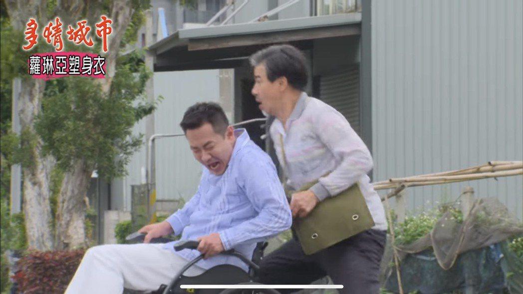 江俊翰(左)、翁家明在「多情城市」戲中都曾受過重大傷害坐輪椅。圖/摘自youtu...