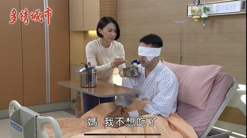 侯怡君(左)在「多情城市」中照顧因車禍造成失明的兒子「加烈」潘柏希。圖/摘自yo...