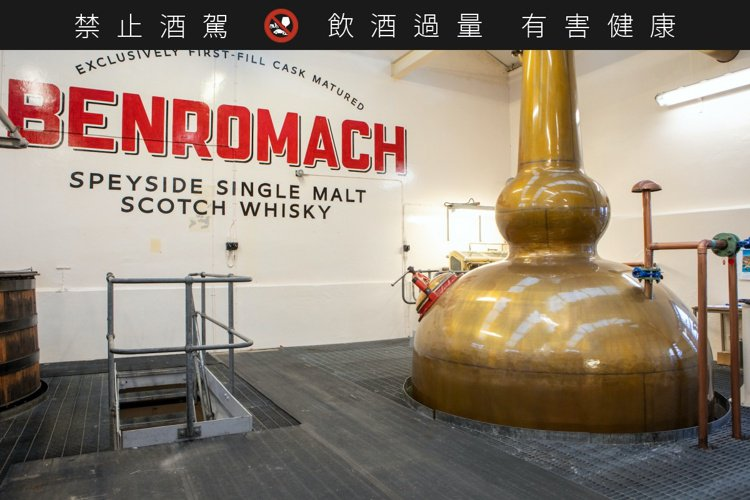 百樂門酒廠成立於1898年,位於蘇格蘭斯佩賽區。圖/廷漢提供。 提醒您:禁止酒駕...