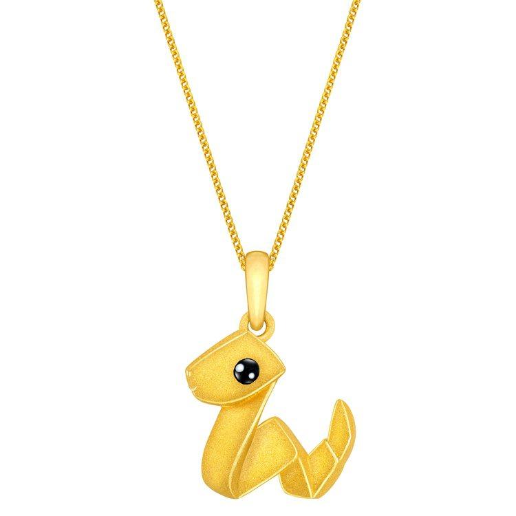 Just Gold鎮金店「祈願Cutie」生肖吊墜蛇,13,800元。圖/鎮金店...