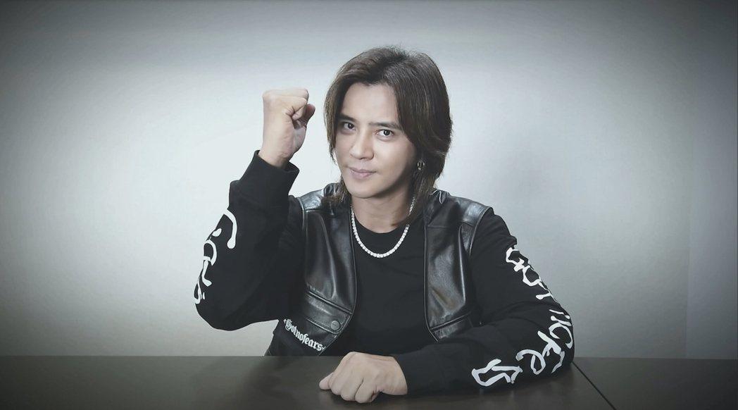 羅志祥宣告本周末於YouTube頻道復出。圖/遠傳friDay影音提供