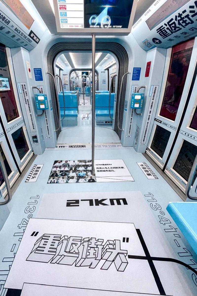 「光谷量子號」車廂內,是一場流動的展覽。圖/本報武漢傳真