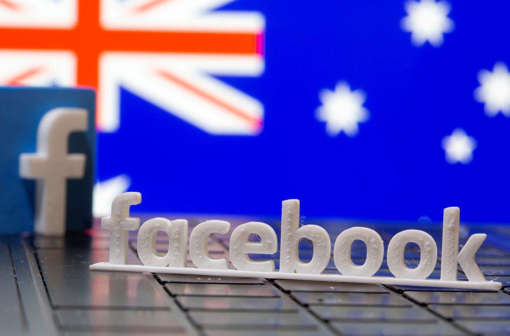 臉書和澳洲政府就引發爭議的媒體立法達成協議,將恢復在澳洲的新聞頁面。(路透)