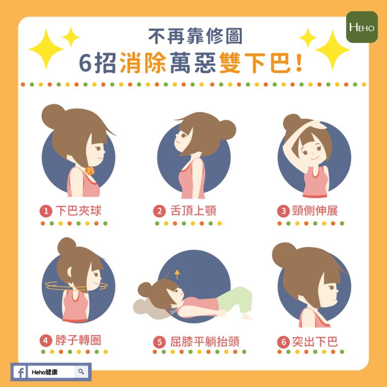 圖/Heho提供 圖/蘇鈺婷
