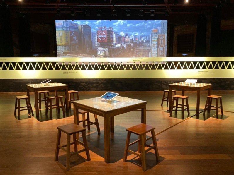 《天橋上的魔術師》劇中場景於展覽中重現。(圖片由Funique VR提供)