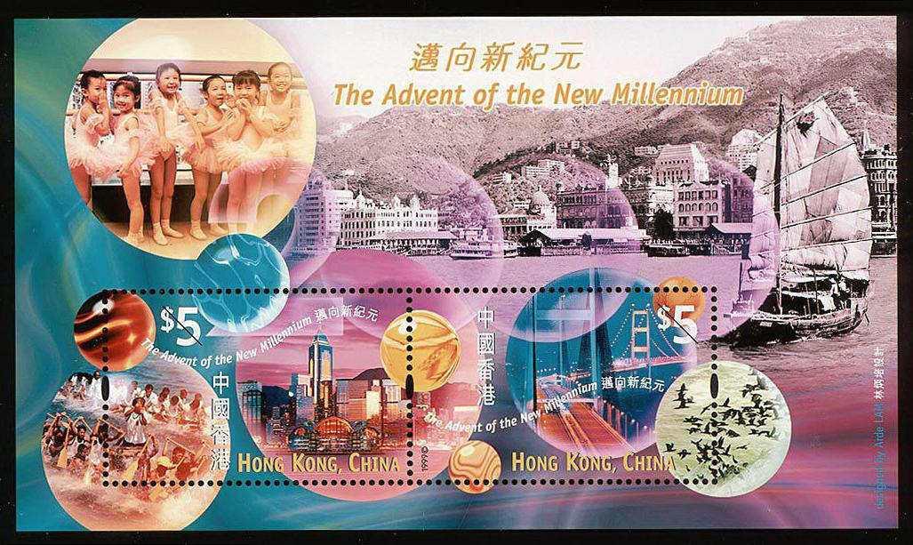 香港97回歸紀念郵票,標題為「邁向新紀元」。 圖/法新社