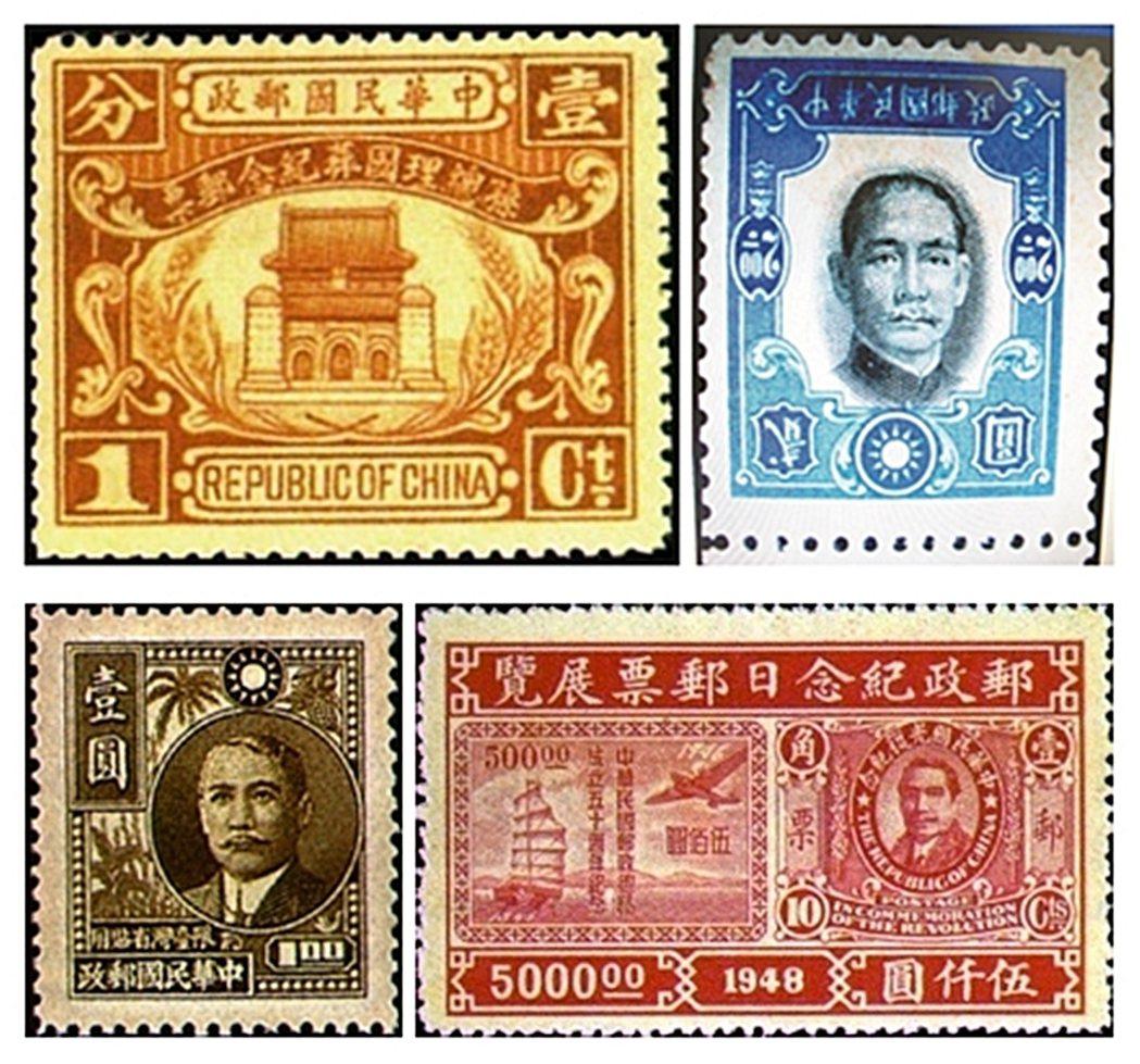 1950年代之前中華郵政郵票圖像,以孫文像最為普遍。直到1950年代蔣氏掌權,蔣...
