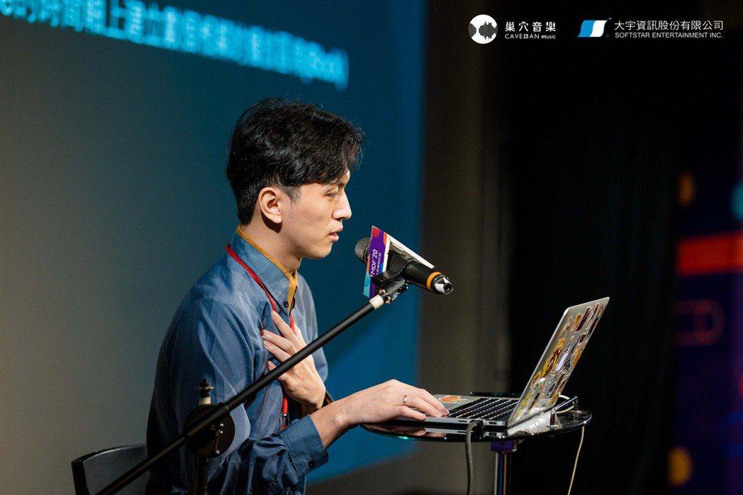 甯承信受邀擔任台北音樂設計節講者