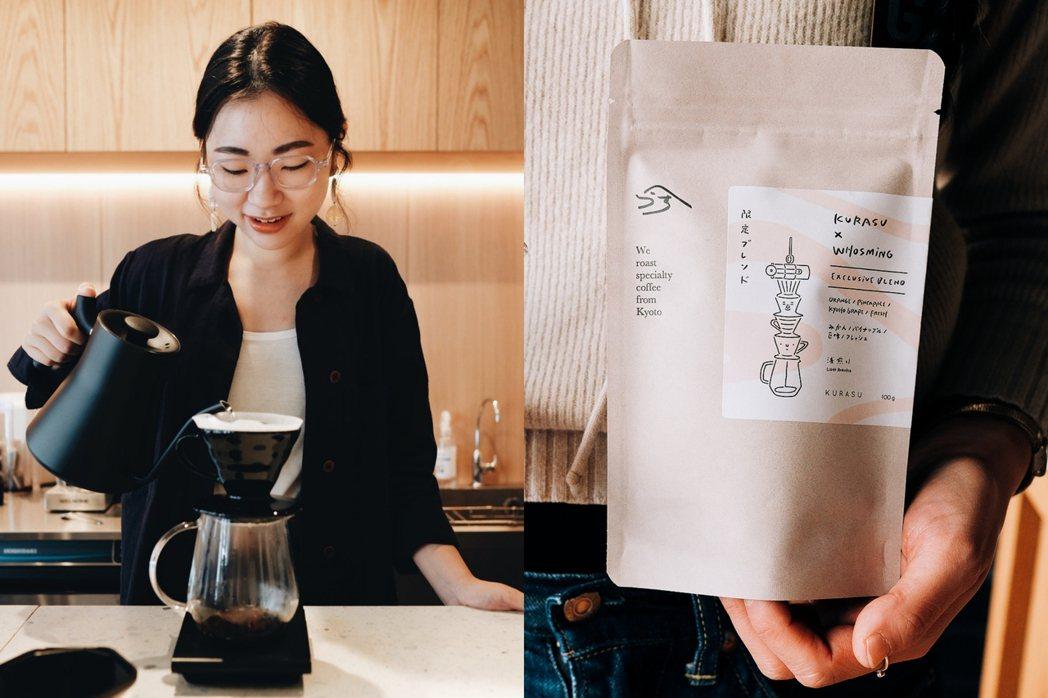 「TRAVEL & COFFEE KYOTO」活動邀請曾於KURASU服務的台灣...