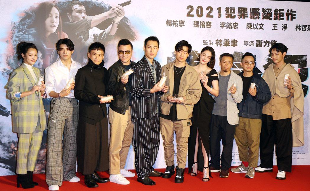 複身犯首映記,演員楊祐寧(左五)、 張榕容(左七)、 李銘忠(左四)、 陳以文(
