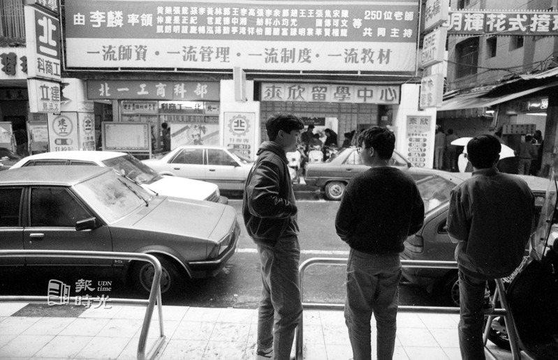 臉書粉絲團「報時光UDNtime」貼出1988年的南陽街照片,勾起不少人回憶當年的補習時光。 圖/截自《報時光UDNtime》臉書