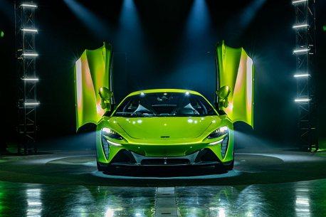 最快第四季就能交車!McLaren嶄新油電超跑Artura售價1,280萬元起