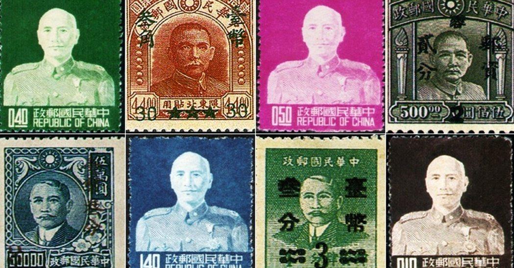 圖/中華郵政