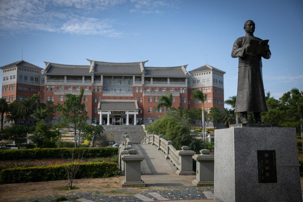 金門大學/提供。