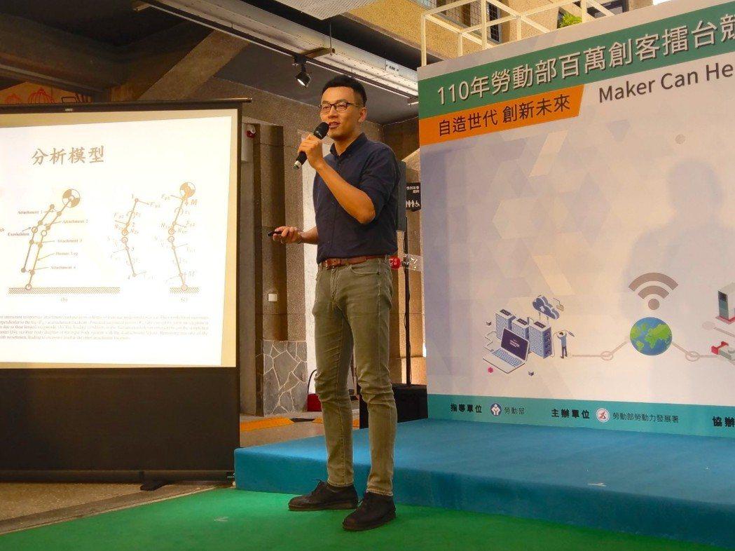 百萬創客擂台賽第二屆冠軍「全身型外骨骼機器人」創辦人林宗正。 勞動部/提供